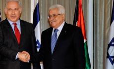 ماذا يعني طلب عباس إذن إسرائيلي لعقد الانتخابات بالقدس؟
