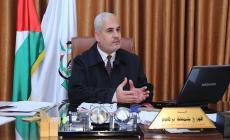 حماس: الصفقة عدوان مزدوج وعلى أبو مازن اتخاذ قرارت شجاعة