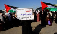 الأمم المتحدة تدعو لرفع الحصار عن قطاع غزة