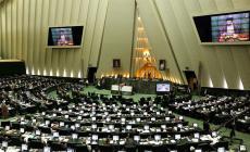 برلمان-ايران.jpg