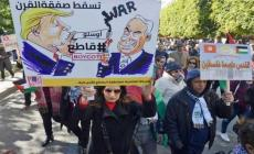 """تونس.. مسيرة شعبية في صفاقس تندد """"بصفقة القرن"""""""