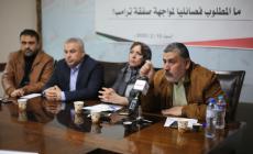 فصائل فلسطينية: فتح أفشلت اجماع وطني لمواجهة الصفقة