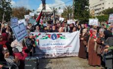 غزة: وقفة نسوية ضد صفقة القرن