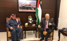 عباس والعمادي