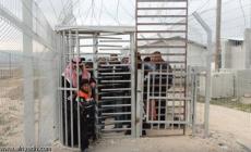 """ما هي """"المعّاطة"""" التي يجبر الاحتلال الفلسطينيين على العبور منها؟"""
