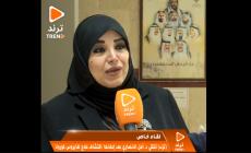 شاهد: دكتورة عربية تُعلن اكتشافها علاجًا لفيروس (كورونا)