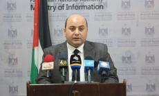 النيابة العامة تصدر تعليمات بإعادة توقيف مواطن قتل ابنته
