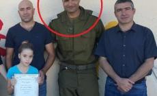 """القتيل """"الإسرائيلي"""" بعملية خانيونس لم يحصد سوى المآسي!"""