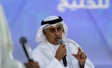 وزير التجارة البحريني