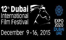 45 فيلما عالميا في مهرجان دبي السينمائي