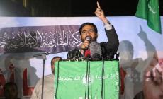 خلال كلمة القيادي في حماس مشير المصري