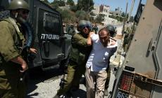 قوات الاحتلال تعتقل شاب فلسطيني