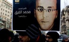 الأسير محمد القيق المضرب عن الطعام منذ 78 يوماً