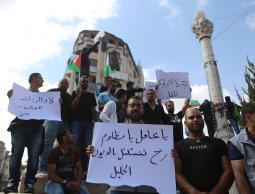 صورة من تظاهرات ضد قانون الضمان الاجتماعي