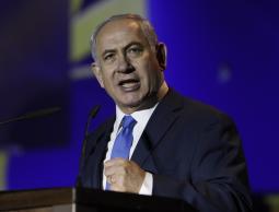 رئيس وزراء الكيان بينامين نتنياهو