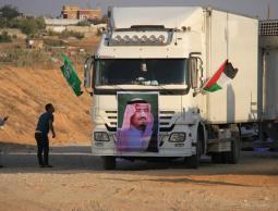 أوقاف غزة: استلمنا قافلة اللحوم السعودية وسنشرع بتوزيعها فورًا