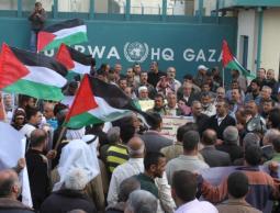 غزة: وقفة احتجاجية أمام مقر الأمم المتحدة رفضا لورشة المنامة