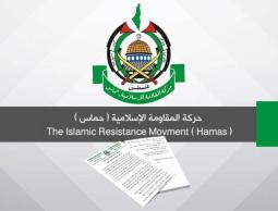 حماس: صراعنا مع الاحتلال وليس مع اليهود في العالم او اليهودية كدين