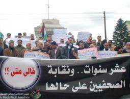 نقابة الصحفيين تنقلب على نفسها وترفض مجلسها الإداري