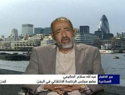 سفير يمني للرسالة: العرب المشاركين بإعلان الصفقة هم صهاينة