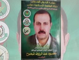 الاحتلال ينشر تفاصيل جديدة عن اغتيال القيادي المبحوح