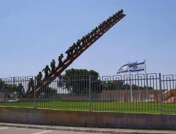 بالصور: في ذكرى عملية بيت ليد.. كيف عذّب وأعدم أبطالها؟