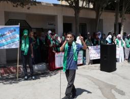 احتجاجات الكتلة بجامعة بيرزيت (أرشيف)