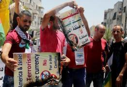 تظاهرة رافضة لصفقة القرن في قطاع غزة