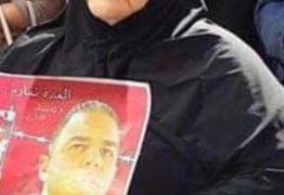 """""""الياسمينة"""" أم حسام الرزة تصعد روحها للسماء"""