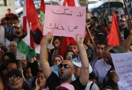جانب من احتجاجات اللاجئين