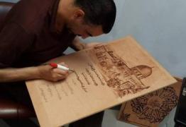 الفنان ناجي ناصر