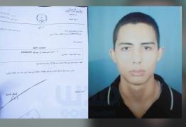 مؤمن نزال... 11 شهرا في غياهب سجون السلطة