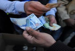 الحوالات المالية الفردية هل تحكمها مصالح ويشوبها غسيل الأموال؟