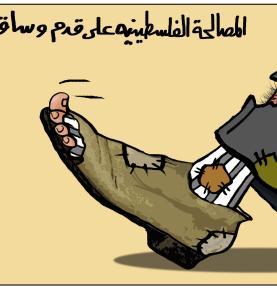 المصالحة الفلسطينية على قدم وساق !.jpg