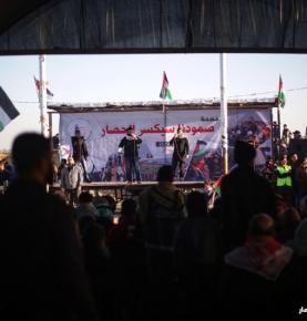 """فعاليات مسيرة العودة """"صمودنا سيكسر الحصار """""""