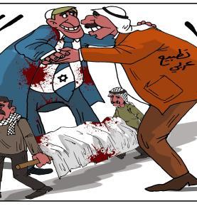 استشهاد الاسير الصحفي بسام السايح