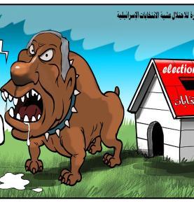 كاريكاتير الرسالة