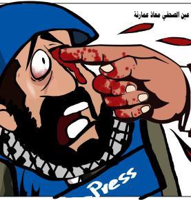 كاريكاتير: معاذ عمارنة