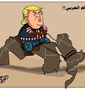 العالم العربي!!