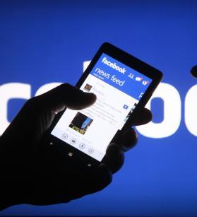 """""""فيسبوك"""" يُغلق صفحة مؤسسة القدس الدولية"""