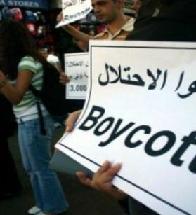 جامعة أمريكية تصوت بأغلبية ساحقة لمقاطعة شركات الاحتلال
