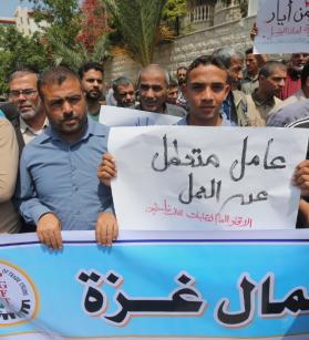 عمال غزة.PNG