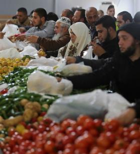 خضار غزة.jpg
