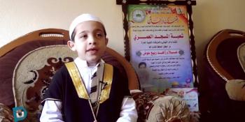 """الطفل """"علاء عوض"""".. عمره 8 سنوات وحفظ القرآن في 8 شهور"""