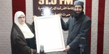 """يسرى الغندور"""".. حاجة ستينية من غزة حصلت على إجازة بالسند المتصل في تلاوة القرآن"""