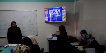 ما قصة نجاح أول مركز في غزة لتعليم اللغة العبرية؟