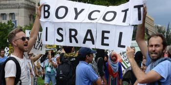 ماذا يعني تجريم ألمانيا حركة الـ BDS؟