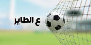 """كأس فلسطين يوحد """"غزة والضفة"""" تحت ملعب واحد"""