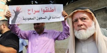 #شاهد| حملة لإطلاق الأسرى الفلسطينيين بالسعودية