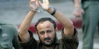 #شاهد| أعضاء  بمركزية فتح  يتآمرون على مروان